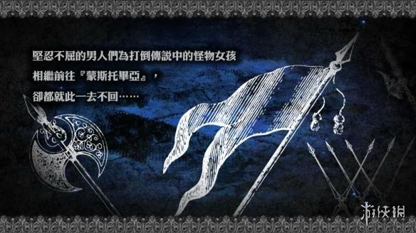 《限界凸记:萌录编年史》