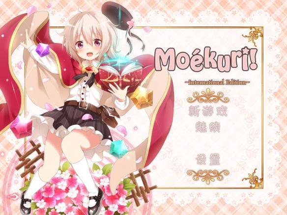 《莫库里:可爱的战棋RPG》