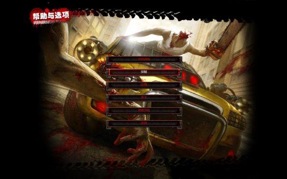 《僵尸车手:高清版》