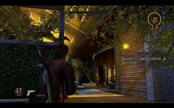 《冥界警局:游戏版》