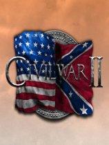 《南北战争2》 免安装绿色版