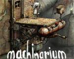 《机械迷城》...