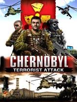 《切尔诺贝利恐怖袭击》