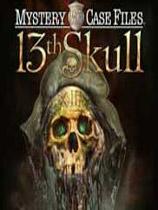 《神秘视线7:13骷髅》