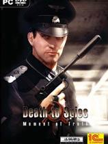《死亡间谍之决断时刻》 免DVD光盘版