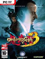 《鬼武者3》...