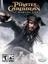 《加勒比海盗3之世界尽头》