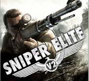 《狙击精英V2》...
