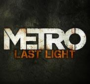 《地铁:最后的曙光限量版》