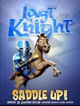 《最后的骑士Rogue Rider版》