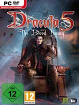 《吸血鬼德古拉5:沾血的遗产》