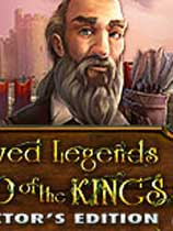 《重生传说:众王...
