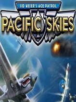 《席德梅尔之王牌巡逻队:太平洋天空》 免安装中文绿色版
