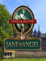 《简安琪之圣堂武士之秘》