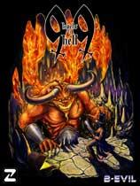 《99级地狱》 免DVD光盘版