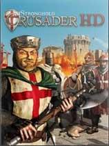 《要塞十字军东...