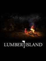 《木柴荒岛:特别的地方》 免DVD光盘版