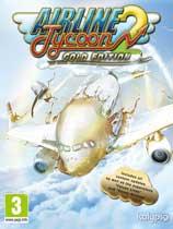 《航空大亨2 黄金版》