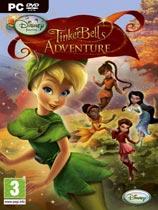 《迪斯尼仙女:小叮当冒险记》 免DVD光盘版