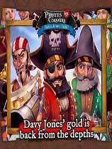 《海盗风云:亡灵宝藏》