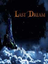 《最后的梦想》