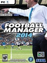 《足球经理2014...