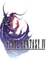 《最终幻想4》...