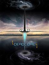 《死亡核心》 免DVD光盘版