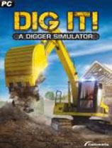 《模拟挖掘机》 免安装绿色版