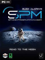 《巴兹的太空经理计划》 免DVD光盘版