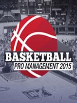 《职业篮球经理2015》