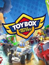 《极速玩具车》...