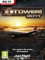 《高塔!2011:SE》