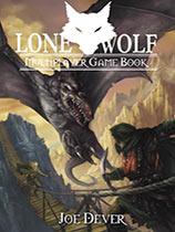 《孤独的狼》