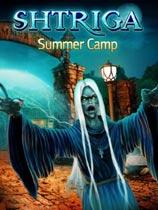 《摄魂女巫:夏令营》 免安装绿色版