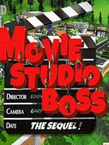 《电影制作老板:...