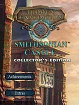 《探秘远征8:史密森尼古堡》