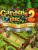 《花园公司2:成名...