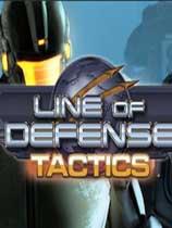 《防守战术》
