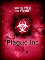 《瘟疫公司:进化...