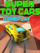 《超级玩具车》 免安装绿色版