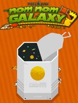 《美味银河联机版》 免安装简体中文绿色版