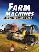 《农场机器锦标赛2014》 免DVD光盘版
