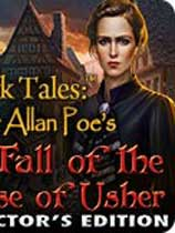 《黑暗传说:爱伦坡之厄舍府的倒塌》 免安装绿色版