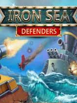 《钢铁海防捍卫者》