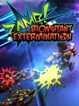 《ZAMB!消灭变异体》 免安装绿色版