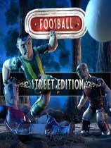 《桌面足球:街头...