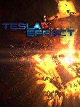 《特斯拉效应:神探墨菲之冒险》 免安装绿色版