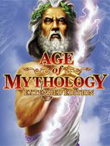 《神话时代:扩充...