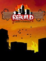 《重建僵尸大陆3:黑帮》